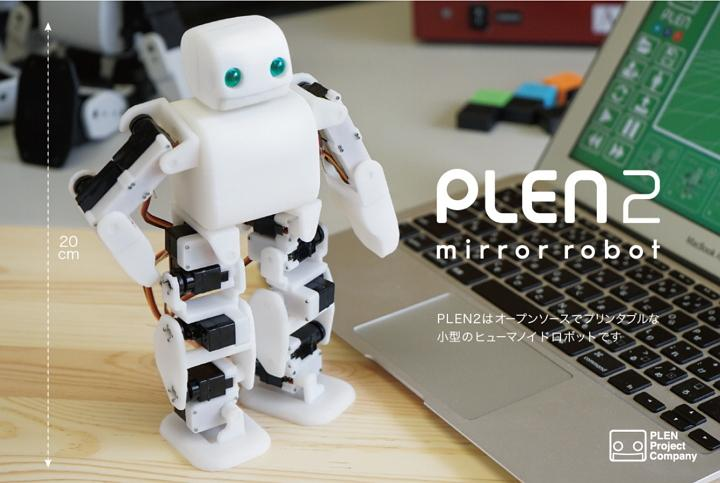 credit https://3dprint.com/78309/plen-playground/