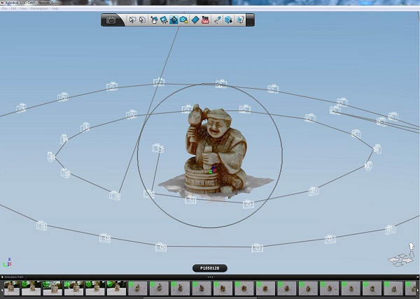 Top 12 of the best photogrammetry software