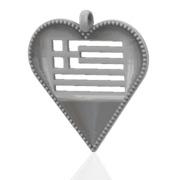 Greek Flag Heart Pendant / Ελληνική σημαία Καρδιά