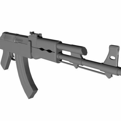 AK47 gaucher
