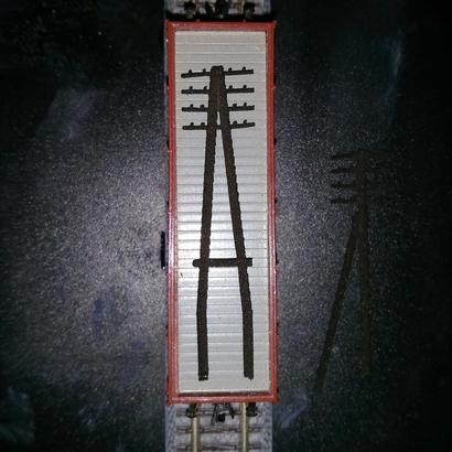 40 Z scale A style telegraph poles - fine details