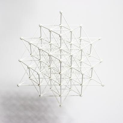 SANKAKKEI 64-Tetrahedron Cube full-pack #White #M-size