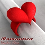 /media/picture/thumb/2014/03/14/zkdg/romantica_napkin_ring_01_thumbnail_squared_small.jpg