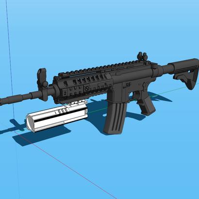 Helio M7203 Underbarrel Grenade Launcher (Long)