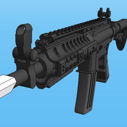 Trigun Barrel Tip (50mm)