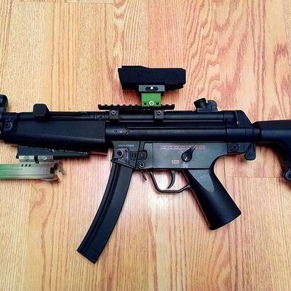 Trike SRG MP5