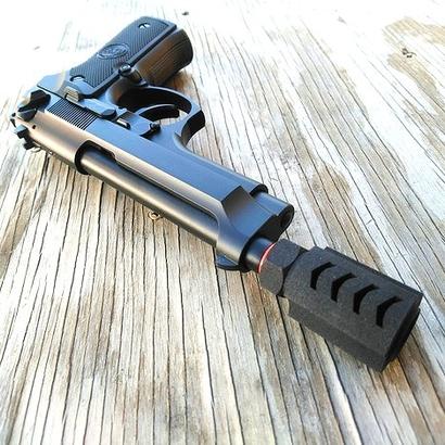 Executer Flash Hider (14mm-)