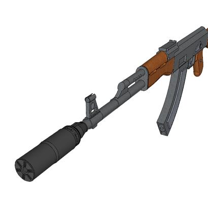 Silent Hitman Sniper Silencer (14mm Self-Cutting)