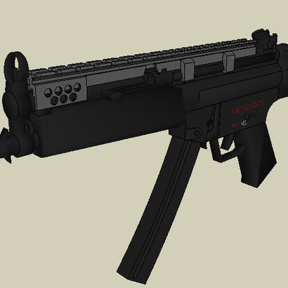 MP5 Full Length Picatinny Rail