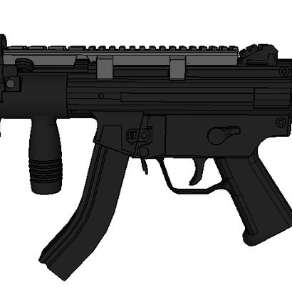 MP5K Full Length Picatinny Rail