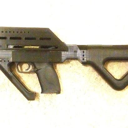 MP32PDW Carbine